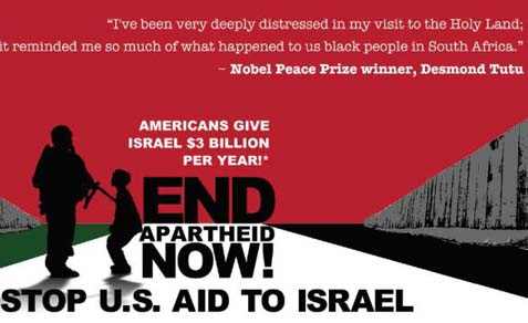 anti US aid ad