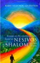 book-nesivos-shalom