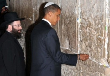 Obama at the Western Wall - but not this time around