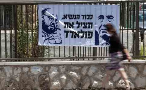 "A sign calling on Israeli President Shimon Peres to ""save Pollard,"" June 7, 2012."