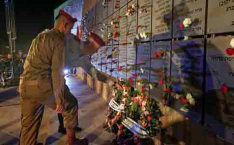 Yom Kippur War memorial, Sep. 24, 2012.