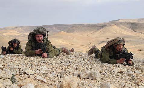 The Gadsar, Nahal's Elite Unit, concluded their 16 month course with a final, challenging exercise, February, 2013.
