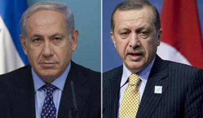Israeli Prime Minister Benjamin Netanyahu and Turkish Prime Minister Recep Tayyip Erdogan
