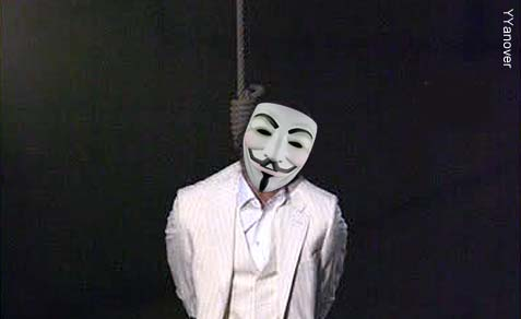 anonymous suicide