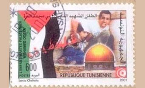 Al-Dura_Postage_Stamp