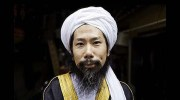 Japanese Muslim