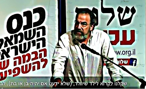 Mandy Patinkin speaking at a Peace Now conference