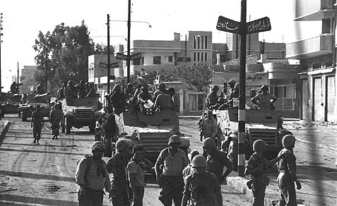 Israeli forces in Omar Mukhtar Street in central Gaza, June, 1967.