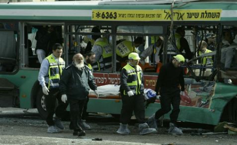 Israeli bus after suicide bombing.