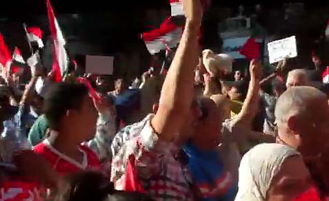Cairo Protesters