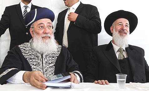 Sephardi Chief Rabbi Shlomo Moshe Amar (left) with the currently suspended Ashkenazi Chief Rabbi Yona Metzger, who is under investigation for charges of corruption.