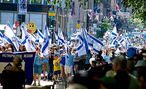 Israel Day Parade 2013