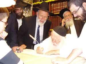 Rav Kanievsky with Rabbi Abramov