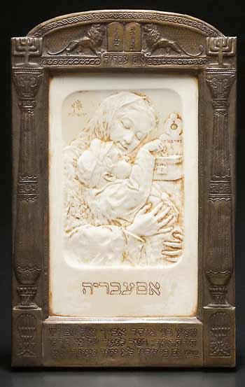 Jewish Mother (ca. 1906), carved ivory by Boris Schatz. Courtesy Kestenbaum & Company.