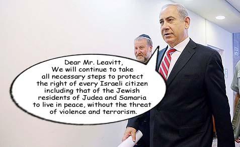 Netanyahu shuh
