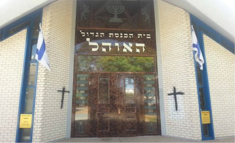 Anti-Semitic vandals struck a synagogue in Bat Yam, located next to Tel Aviv, for the sixth time in a month