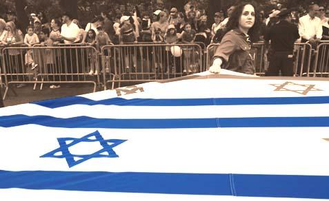Celebrate Israel Parade