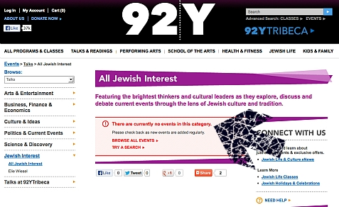 "What you see when you click on programming for ""Jewish Interest"" at the 92nd St Y"
