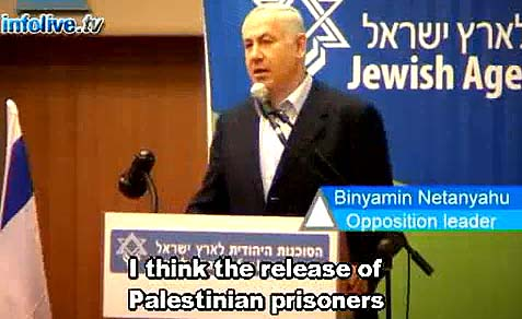 Bibi Knew the Truth