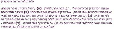 Eller-071913-Hebrew-1