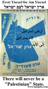 Eretz-Yisrael-for-Am-Yisrael_lg