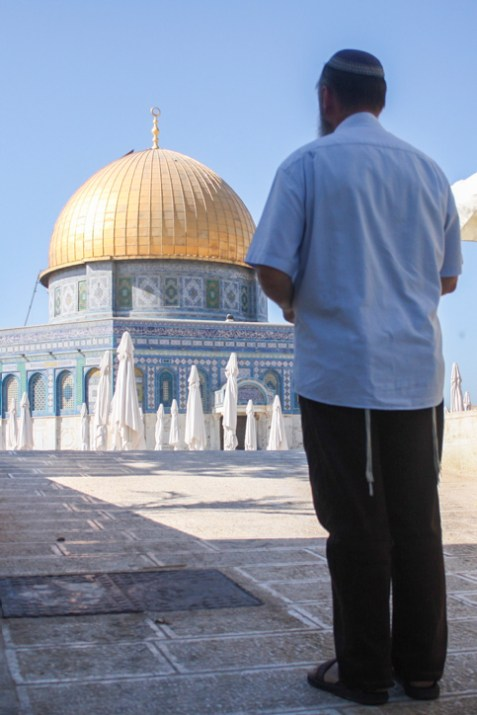Dome of the Rock on the Temple Mount  (Archive: 2013)