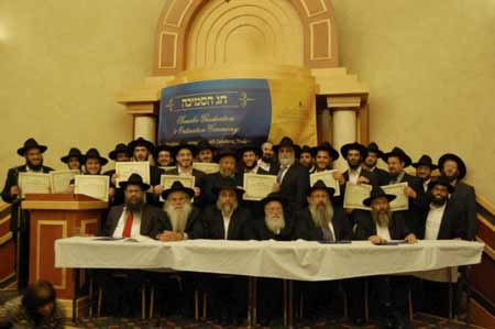 Newly ordained rabbis, family and faculty at Machon Menachen graduation.