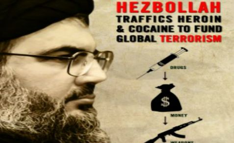 Hezbollah's drug smuggling operations, used to finance terror, are exposed on an IDF interactive website.