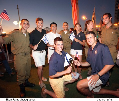 US and Israeli Soldiers on 4th July