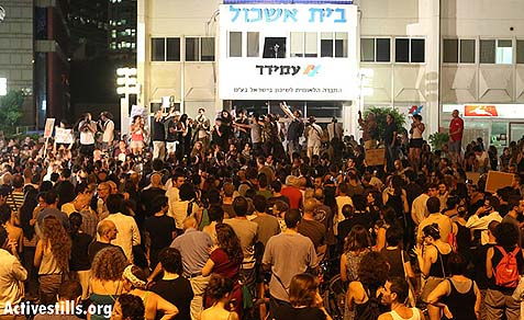 Israelis protesting in front of the office of public housing company Amidar in central Tel Aviv, July 21, 2012.