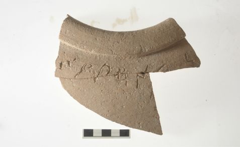 This jar fragment from the time of Kings David and Solomon is the earliest alphabetical written text ever discovered in Jerusalem.