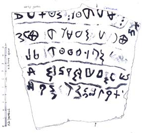 Khirbet Qeiyafa ostracon (technical drawing by Ada Yardeni). Photo credit: Institute of Archeology, Hebrew University.