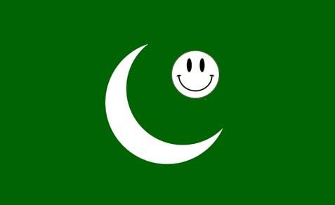 flag of reformed islam