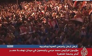 Pro-Morsi rally in Nahda Square, Giza.