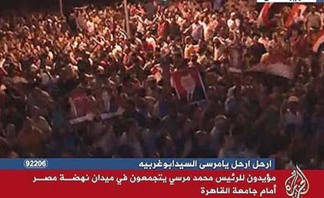 Pro-Morsi rally in Nahda Square, Giza.