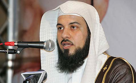 Al Arifi was admitted into the UK