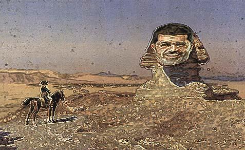 sphinx Morsi