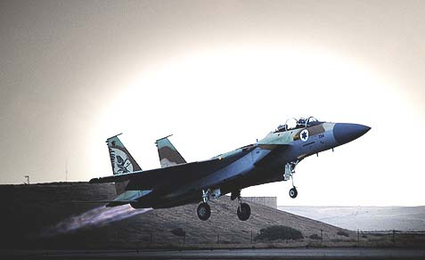 F-15 Takeoff in IAF Hatzerim Base.