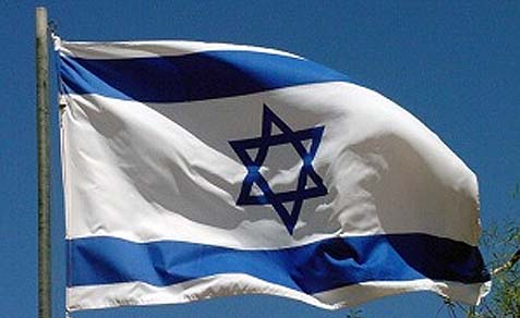 The 'One Flag' campaign in Gush Etzion is distributing 10,000 Israeli flags to residents of the region.