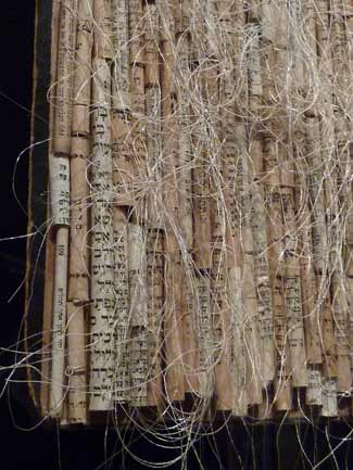 All That is Left (2011), (detail) Found prayerbook pages, thread by Andi Arnovitz. Courtesy the artist.