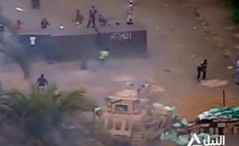 Egyptian army fires at protesters Wednesday