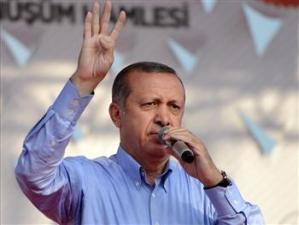 erdogan 4 fingers