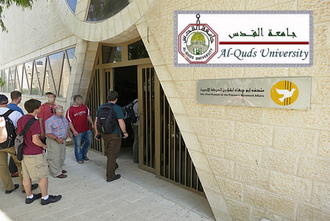 al Quds University has the abu Jihad Museum, which honors one of the most brutal Arab Palestinian terrorists