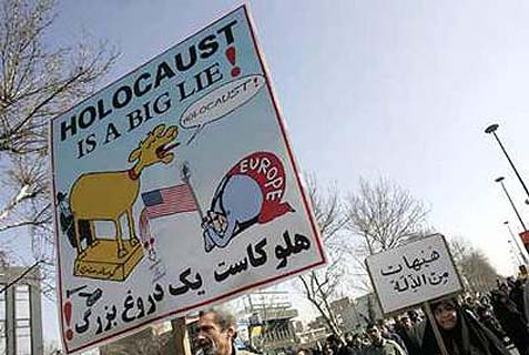 holocaust_iran_israel_blood_libel