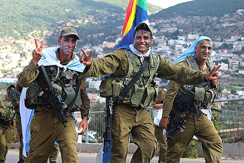 The Druze Sword Battalion
