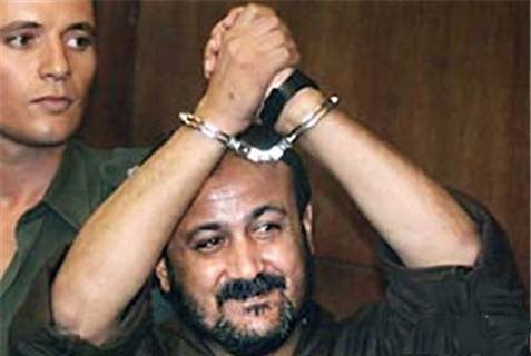 Abdullah Ghaleb al-Barghouthi holds the world's record with the longest sentence ever: 67 life sentences in prison.