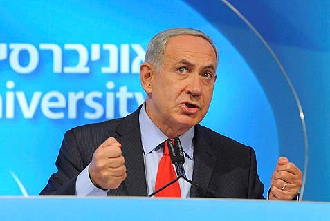Israeli Prime Minister Benjamin Netanyahu speaking at Bar-Ilan University, October 6, 2014.