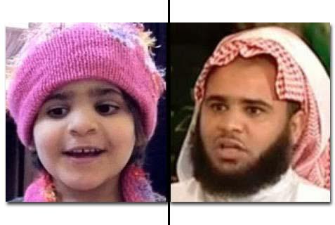 Saudi preacher & daughter