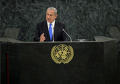 PM Netanyahu speaking at UN General Assembly