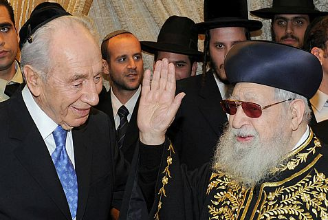 President Shimon Peres with Rabbi Ovadia Yosef in 2011.
